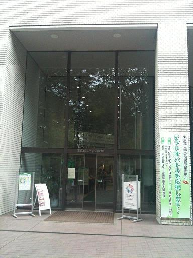 arisu_miya_pic7