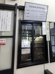 matsu_kyoto_cablekuramayama03S