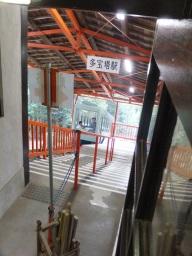 matsu_kyoto_cablekuramayama04S