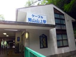 matsu_kyoto_cableotokoyama05S