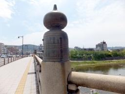 matsu_kyoto_hitetsu_gojoogiduka01S