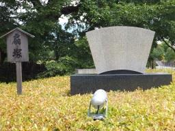 matsu_kyoto_hitetsu_gojoogiduka02S