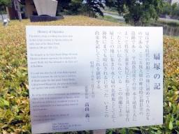 matsu_kyoto_hitetsu_gojoogiduka03S