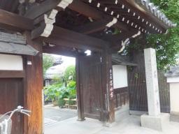 matsu_kyoto_hitetsu_kouzanji01S