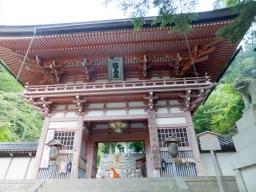 matsu_kyoto_hitetsu_kuramaji02S