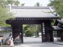 matsu_kyoto_hitetsu_nanzenji01S