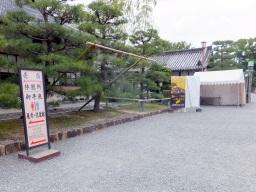 matsu_kyoto_hitetsu_nijojo03S