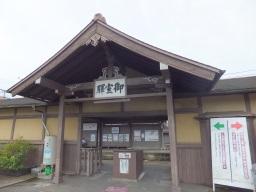 matsu_kyoto_hitetsu_ninnaji01S