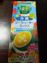 matsu_kyoto_juice01S
