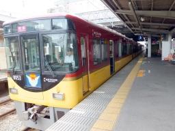 matsu_kyoto_konetaokeihan04S