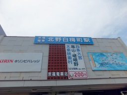 matsu_kyoto_konetaranden06S