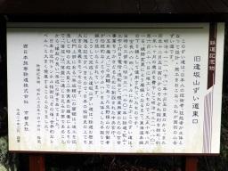 matsu_kyoto_tunnel05S