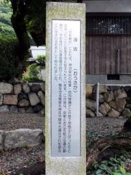 matsu_kyoto_tunnel08S